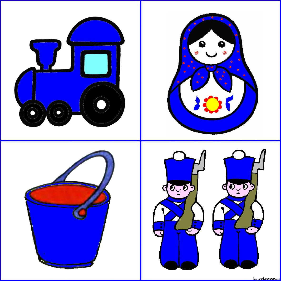 Картинки что бывает синего цвета